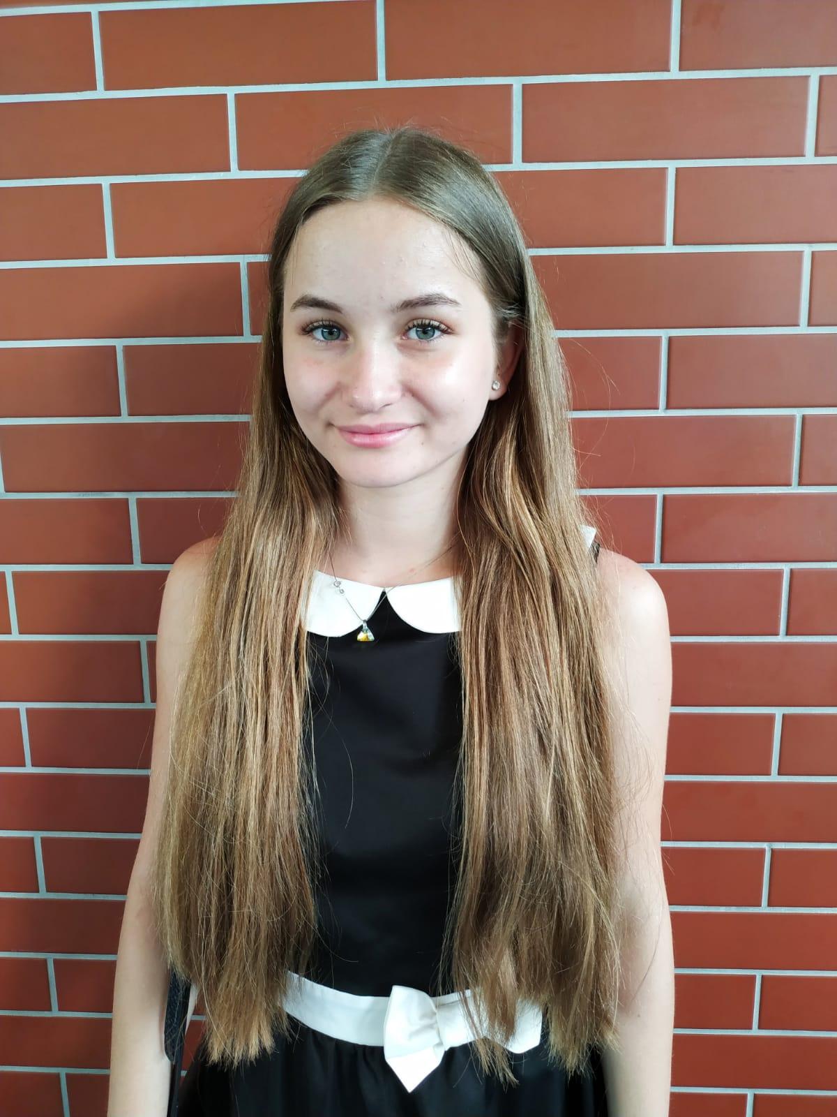 Karolina Chlastawa