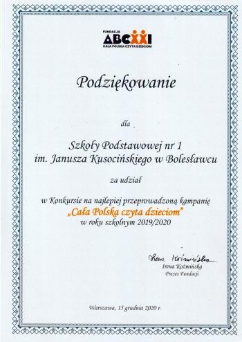 cpcd2020a (2)